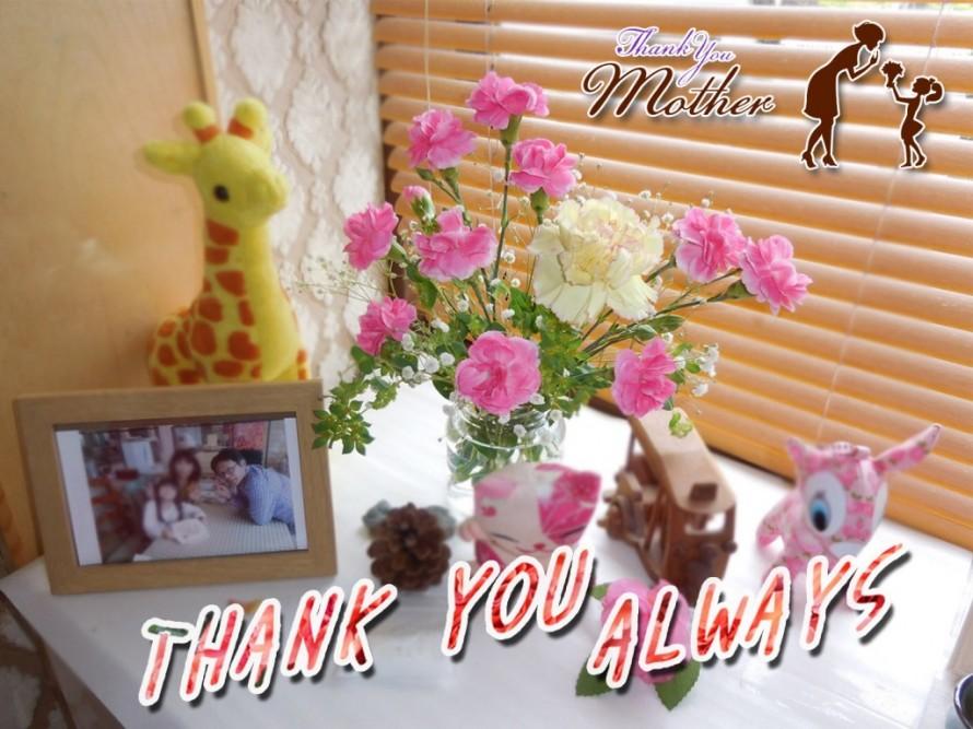 母の日~いつもありがとう~