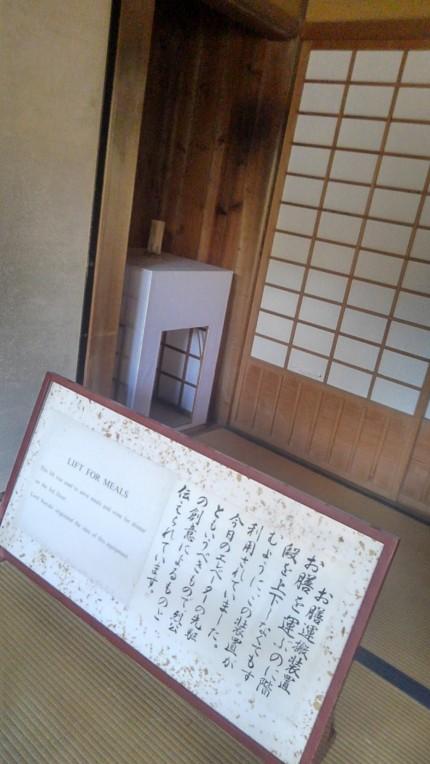 日本初のエレベータ
