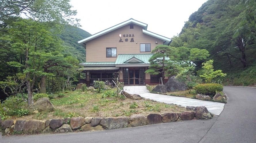 休石温泉 太田屋