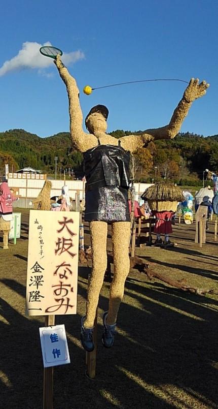 大坂なおみ②