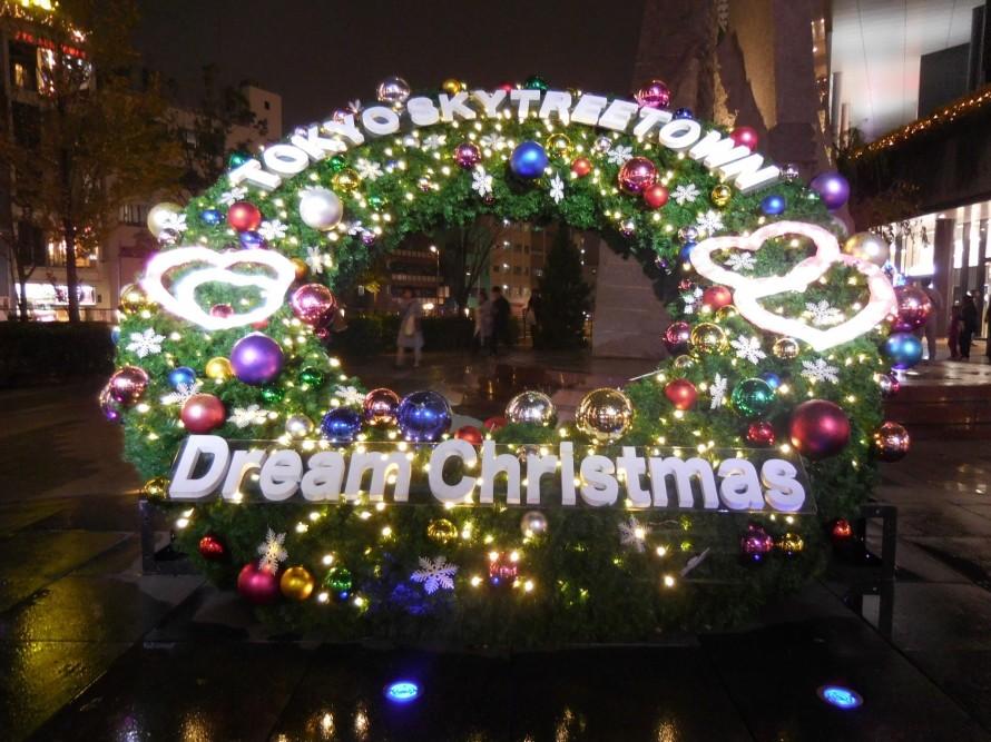 ドリームクリスマス