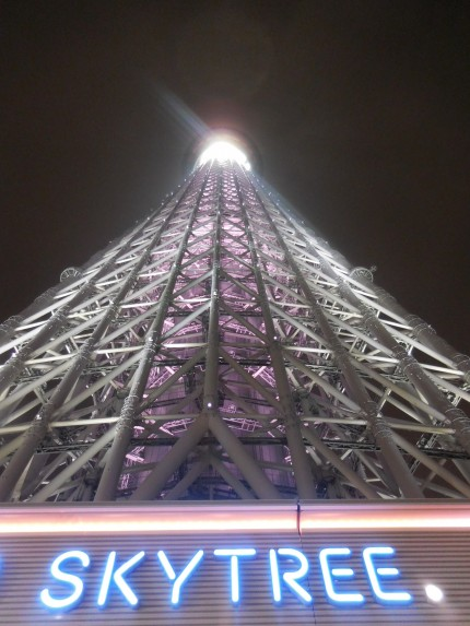 東京SKY TREE