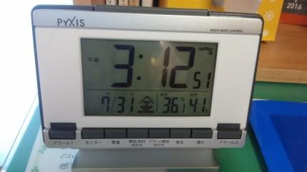 気温2015