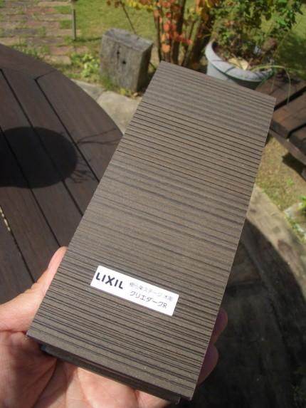 木彫カットサンプル