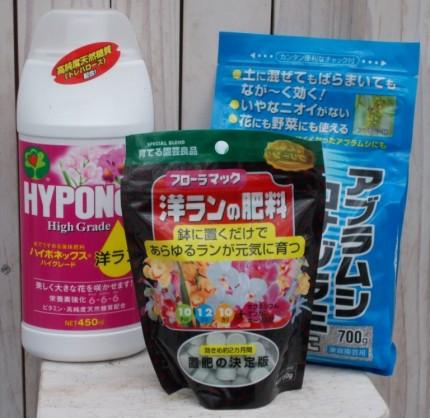 シンビジウム 肥料