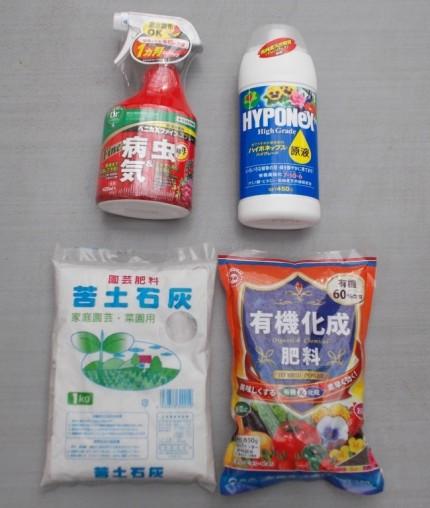 チューリップ 肥料