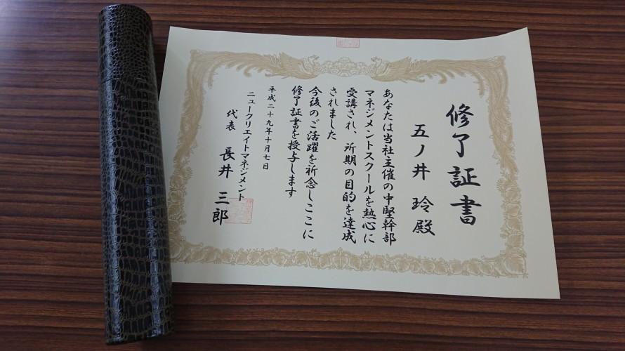 DSC_00311