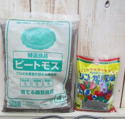 アジサイ 肥料