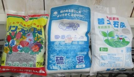 アジサ井 肥料