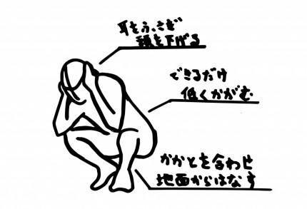 IMG_3621