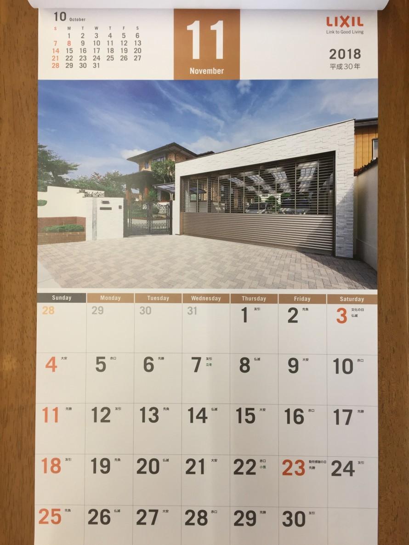 LIXIL カレンダー