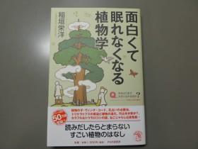 こんな本を読んでいます