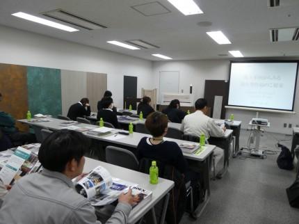 タカショー新商品&デザイン勉強会会場