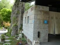 大谷石トイレ