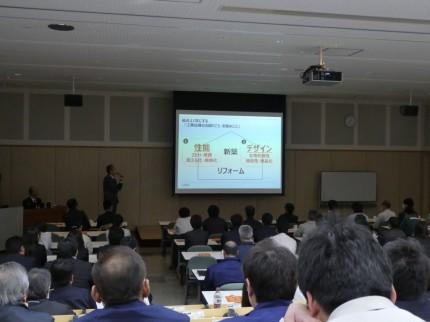 LIXIL須賀川総合技術研修センター