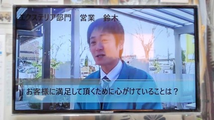 プレオ福島南営業所 鈴木所長
