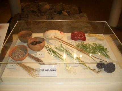 古墳時代の食材