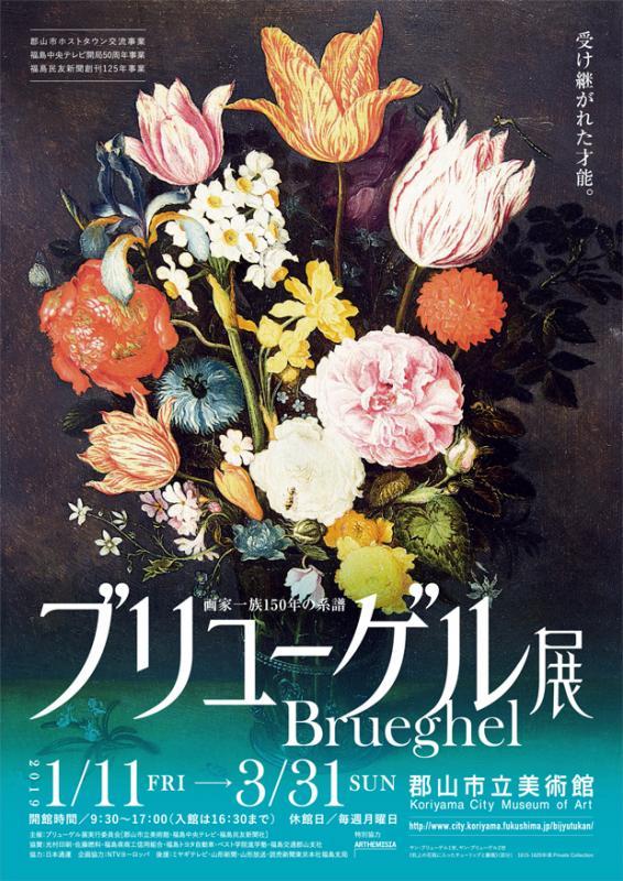 brueghel-a4