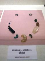 古墳時代の装飾品