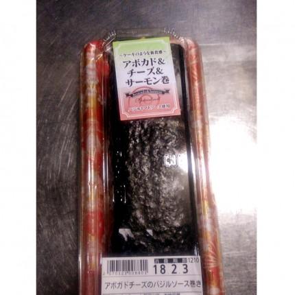 アボカドチーズサーモン巻き