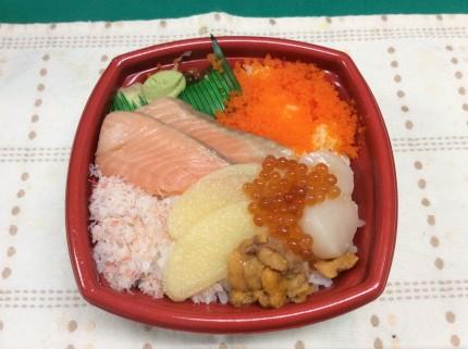 魚魚魚丼丸!北海丼