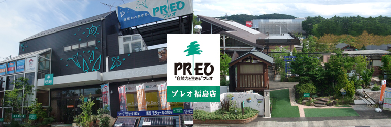 cover_shop_fukushima1