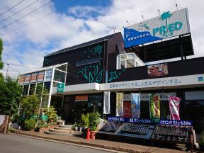 プレオ福島店