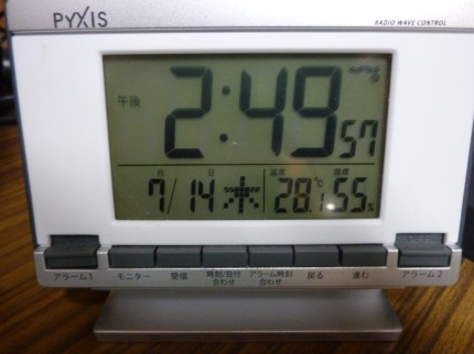 気温2016
