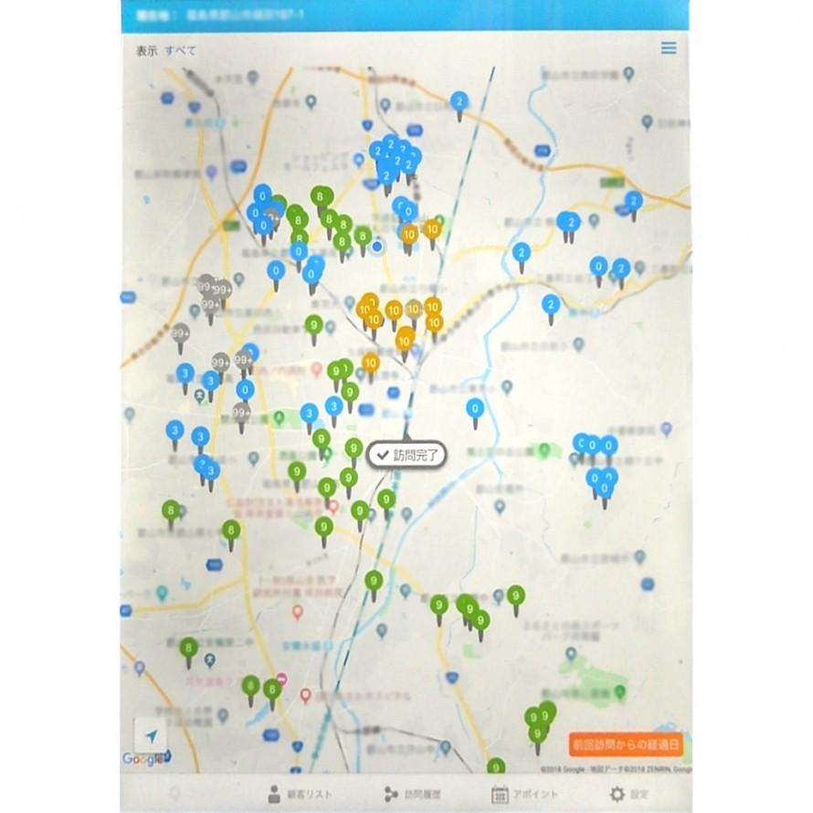 訪問管理手帳マップ画面