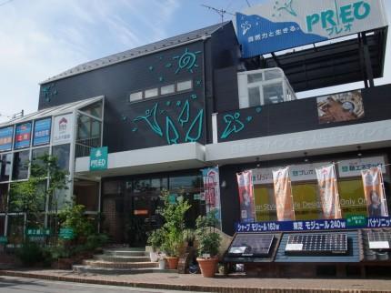 PREO プレオ福島店