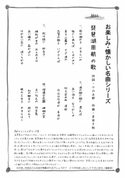 プレオ通信№17-4