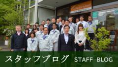 side_blog3