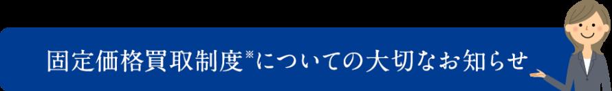 tit_01